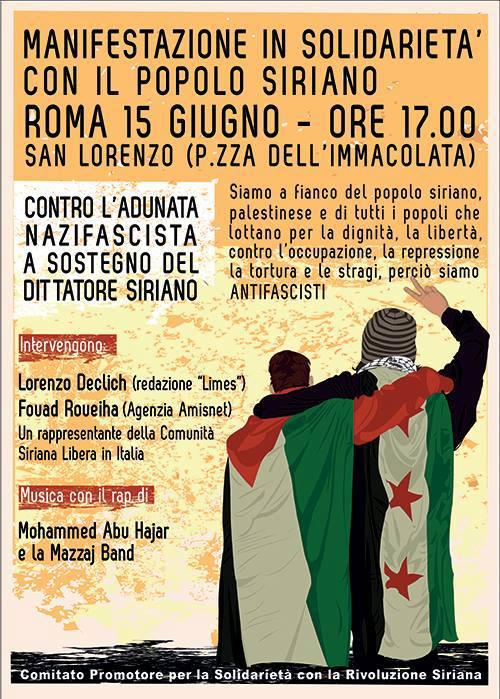 siria poster 2
