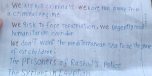 a letter written by the detained Syrians in Egypt