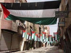 Une rue de Yarmouk.