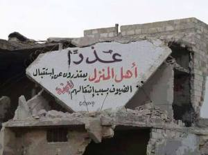 A roof in Aleppo, again, not surprisinging attracting interest only when it is mislabelled as being the destroyed home of a Gazan.
