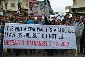 One of the hundreds of banners by the Kafranbel Media Centre... direct, to the point, and with no need for interpretation.