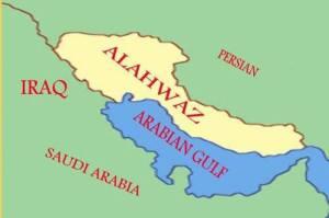ahwaz map 1