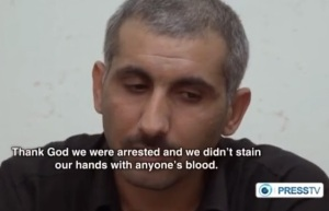 Example of the forced confessions televised (also with English subtitles, by Iranian state tv) of the prisoners so as to convince the general public that they are guilty and deserve execution. In this  case, the prisoner is praising the Secret Service agents who arrested him.