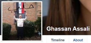 gassan-as