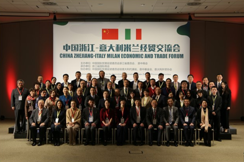 chamber of commerce china